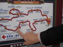 ループル仙台02