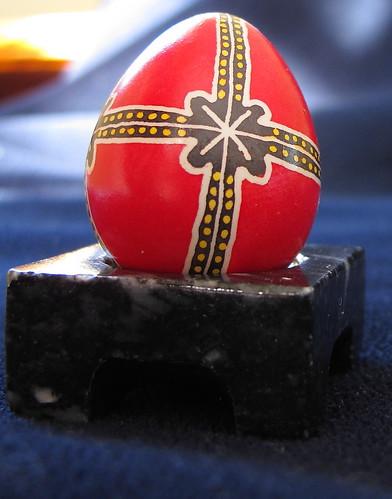 The Egg 2