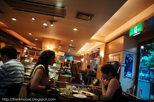 UCC Café Plaza - Interior