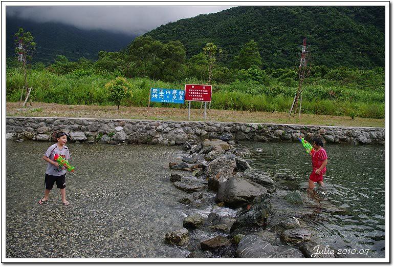 東岳湧泉 (13)