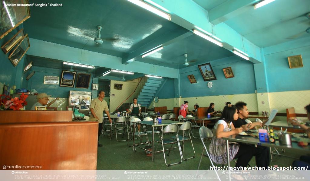 Muslim Restaurant 02