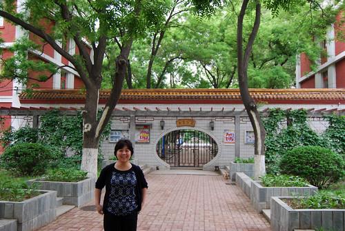 q44 - Chunlin at Beijing Normal University Dorms