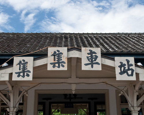 Jiji Township