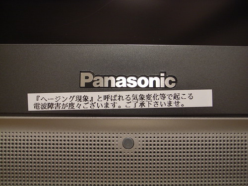 R0030587