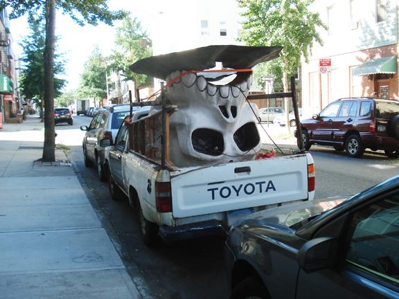 Humboldt Street - Car #1 - 8/4/10