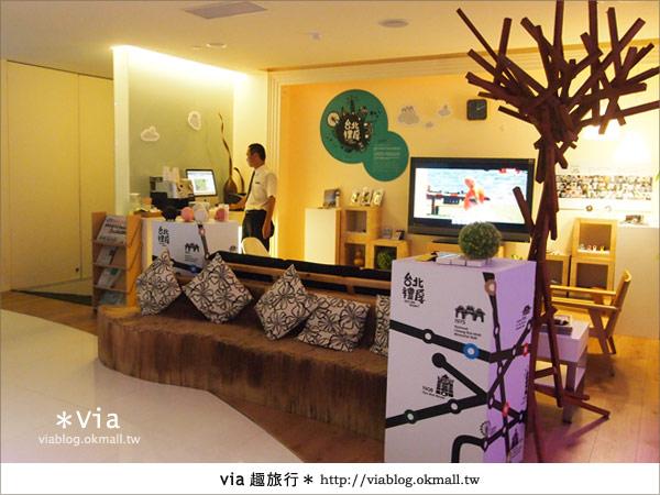 【台北旅店】台北旅店推薦~丹迪旅店(大安森林公園店)6