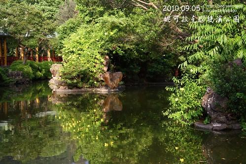 雙溪公園20100905-038