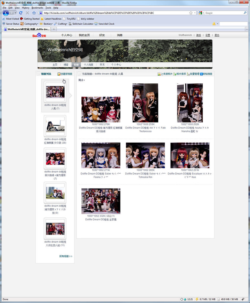 Wolfheinrich Baidu Page