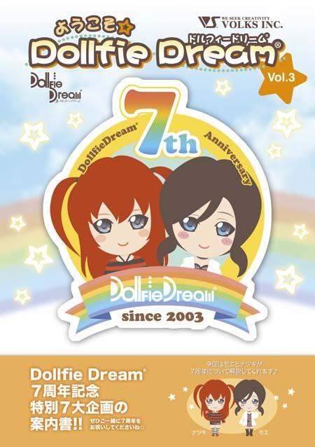 Dollfie Dream Vol. 3
