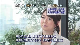 秋元優里 画像10