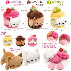 wishlist: nyanko macaroon plush (iheartkitty) Tags: cats cute dessert plush macaroon kawaii sweets sanx nyanko