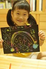20100812-zozo畫愛心彩虹雨滴