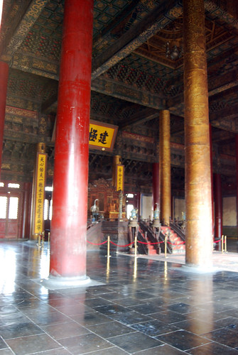r27 - Inside the Hall of Supreme Harmony