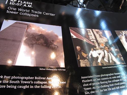 9/11 Exhibition