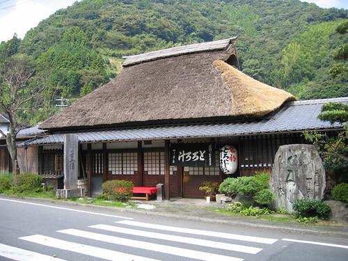 丸子の宿「丁子屋」07.9.25 by Poran111