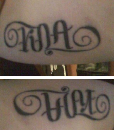 """Vida"" & ""Life"" Ambigram Tattoo"