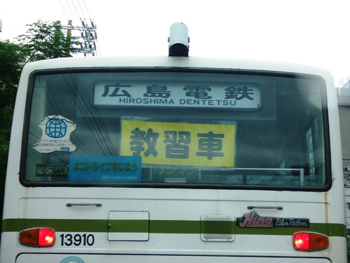 バスの運転手 自動車教習2