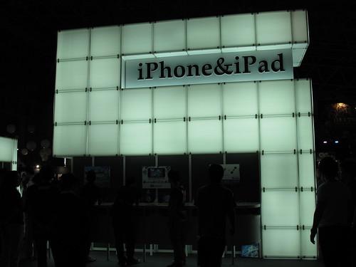 東京電玩展_iPhone iPad遊戲區(陳怡如攝)