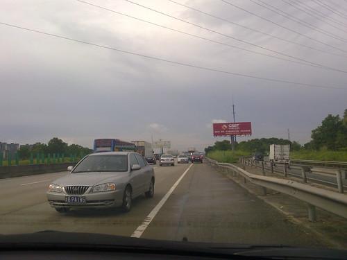梅林高速の逆走