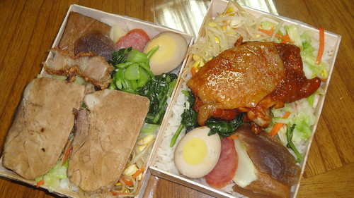 悟饕池上飯包的烤雞和招牌白切肉