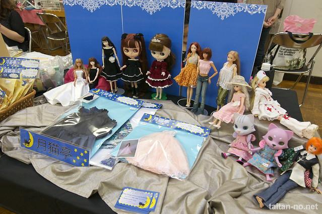 DollShow29-DSC_8377