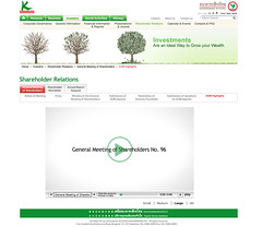 Design KBank : AGM Highlights Page