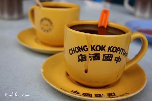Chong Kok (5)