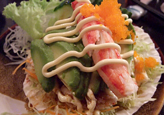 King Crab Salad