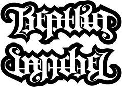 """Beatka"" & ""Sanchez"" Ambigram"