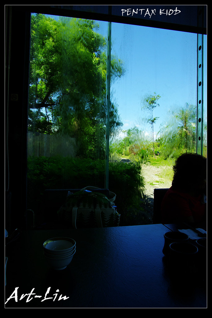 宜蘭好好味 - 御苑料理亭