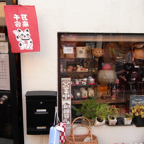 Zoshigaya Tsurumaki Alley 05
