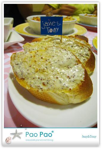 一中Jany&Tony-法式麵包