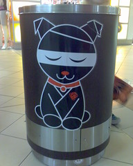 Smiggles ninja dog minds the bin