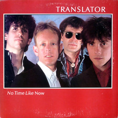 Glamour Shots - Translator (epiclectic) Tags: music art vintage studio album group vinyl retro collection jacket cover lp record 1983 sleeve translator bandphoto glamourshots epiclectic peoplestaringatthecamera