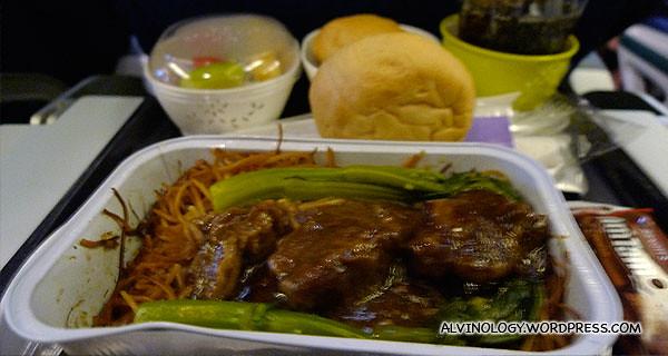 My flight dinner