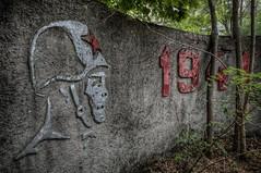 AK-47 Monument (jrej www.gregoirec.com) Tags: red abandoned monument statue soldier army star memorial war pentax military great patriotic communist soviet ddr russian hdr ak47 urbex kalashnikov k7 sigma1020mmf456exdc gssd