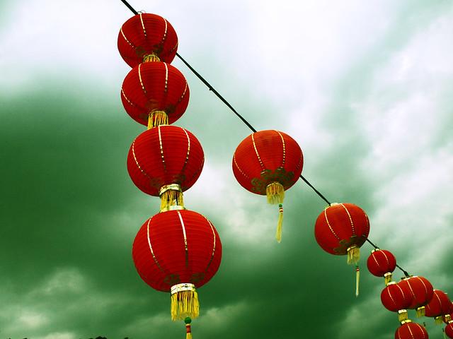 Red Lanterns 2