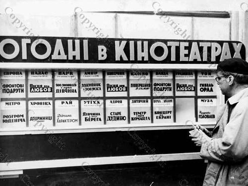 09_lviv_1941
