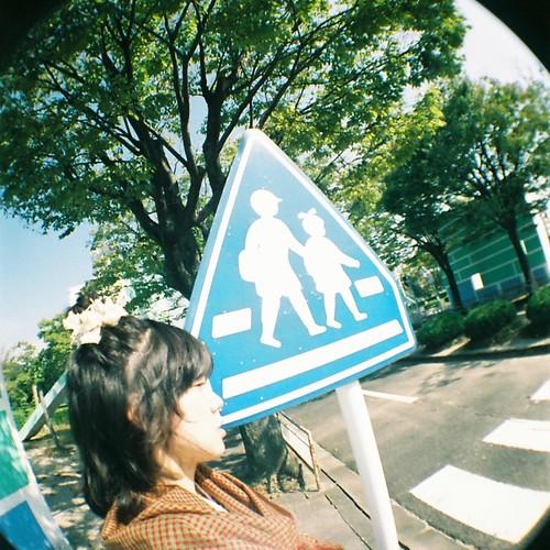 安全に歩こうね。