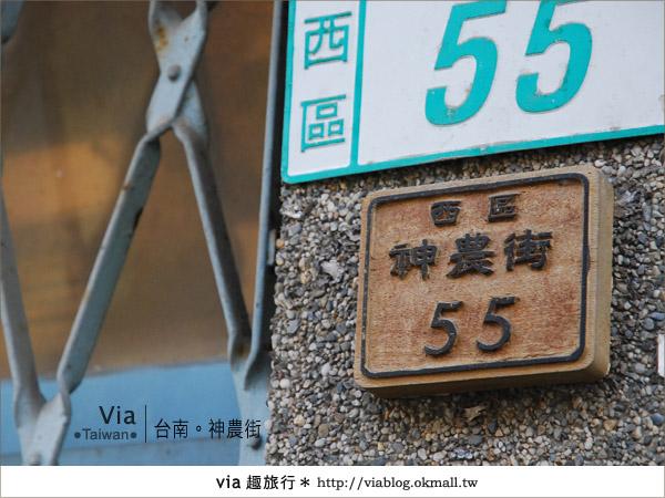 【台南神農街】一條適合慢遊、攝影、感受的老街25