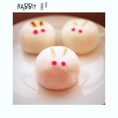 Japanese sweets (jun@sa) Tags: pink favorite cute rabbit japan closeup little small  japanesesweets