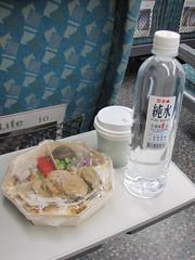 Dinner Aboard THSR
