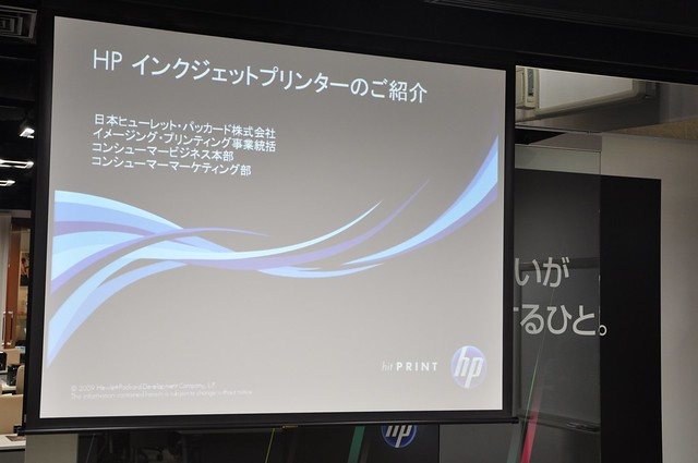 HP C310c & ENVY100_007