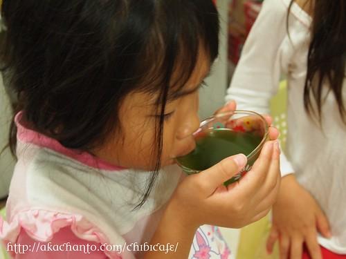 仁丹 青汁 6