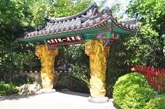 Yonggungsa gate