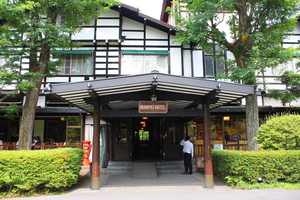 Karuizawa Traveling Note (13)