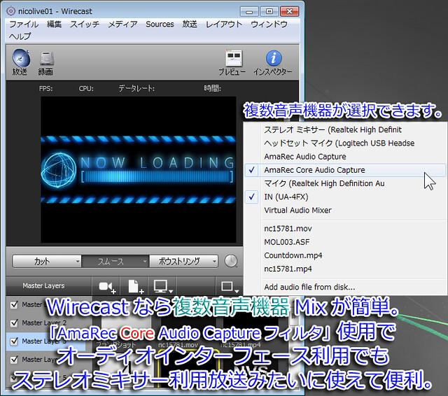 wirecast01