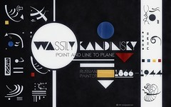 RESERVES »Scam« | Wassily Kandinsky (for widescreen displays) - by arnoKath