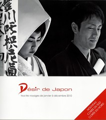 Publication du magazine de Voyage - Japon 2010 (jmboyer) Tags: voyage travel tourism japan canon magazine photography photo asia flickr published photos couleurs picture images viajes lonely asie japo lonelyplanet press monde japon couleur publication tourisme revue reportage nationalgeographic voyages presse travelphotography googleimage go  canonfrance earthasia  jmboyer