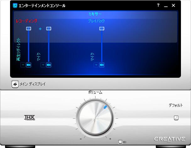 X-Fi_GO_Pro19